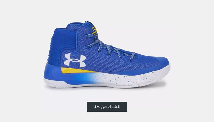 حذاء كرة السلة كوري 3-زيرو من اندر ارمر