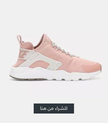 حذاء اير هوراتشي رن ألترا من نايك