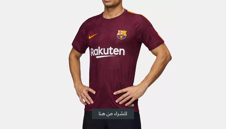 تيشيرت نادي برشلونة الثالث 2017/2018 من نايك