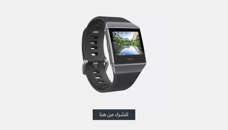 ساعة فيتبيت ايونك، السعودية