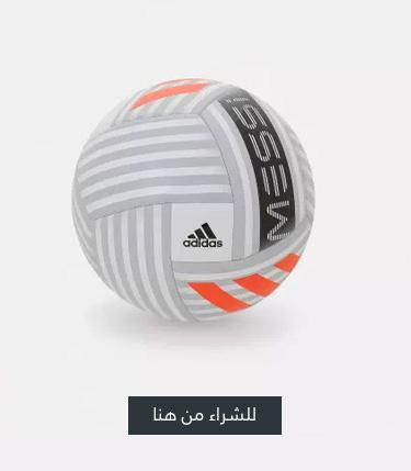 كرة القدم ميسي جلايدر من اديداس