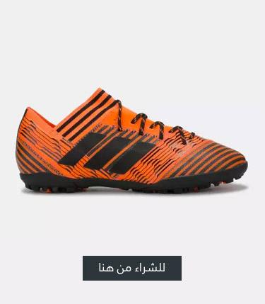 حذاء كرة القدم نميزيز تانجو 17.3 لملاعب العشب الصناعي من اديداس للاطفال