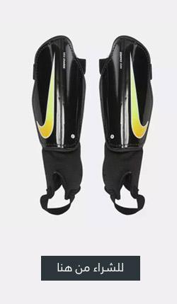واقيات الساق تشارج 2.0 لكرة القدم من نايك