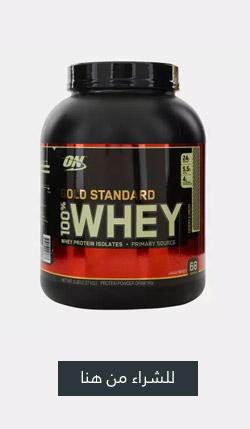 مسحوق بروتين مصل الحليب جولد ستاندرد 100% 5 رطل (نكهة كوكيز وكريم) من أوبتيموم نوتريشن