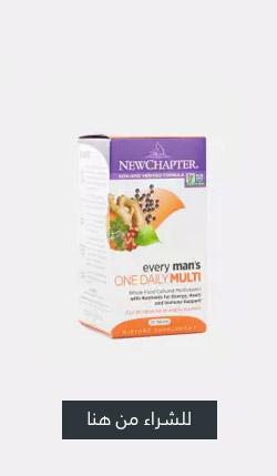 المكمل الغذائي إيفري مانز ون ديلي متعدد الفيتامينات (ملتي-فيتامين) من نيو تشابتر