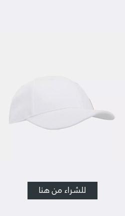 قبعة (كاب) كلاسيك بيكيه من اديداس