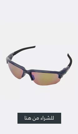 نظارات شمسية فلاك درافت من اوكلي