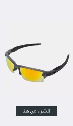 نظارات شمسية فلاك 2.0 XL من اوكلي