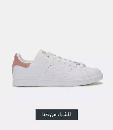 حذاء ستان سميث من اديداس اورجينال