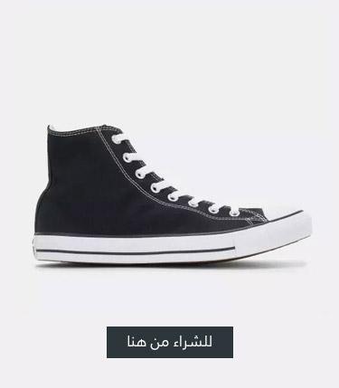 حذاء تشاك تيلور اول ستار كور العالي من كونفرس