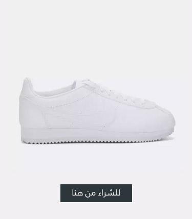 حذاء كلاسيك كورتيز الجلدي من نايك