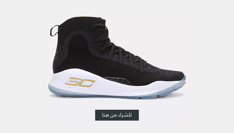 حذاء كرة السلة كوري 4 من اندر ارمر