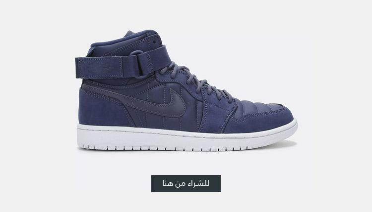 حذاء اير جوردن 1 هاي ستراب من جوردن