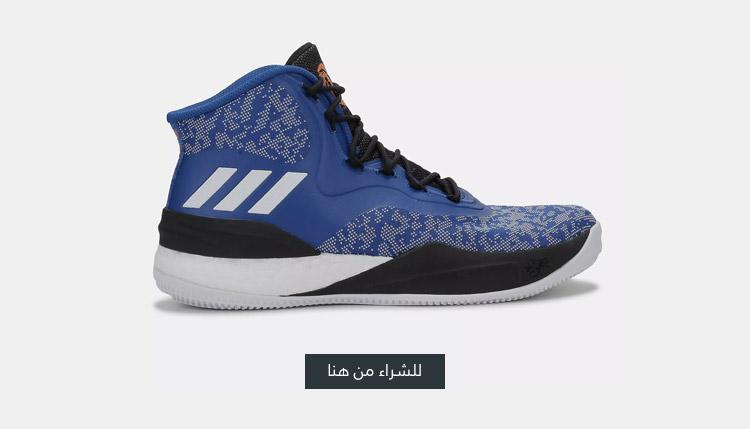 حذاء كرة السلة دي روز 8 من اديداس