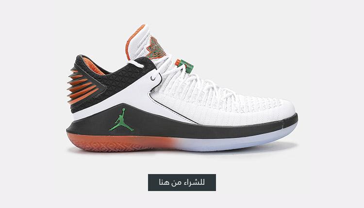 حذاء كرة سلة من نايك اير جوردن | جدة، الرياض، السعودية