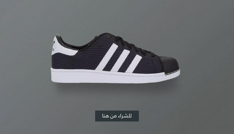 حذاء سوبرستار من اديداس اورجينال