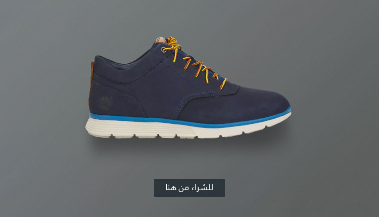 حذاء كيلنغتون هاف كاب تشوكا من تمبرلاند