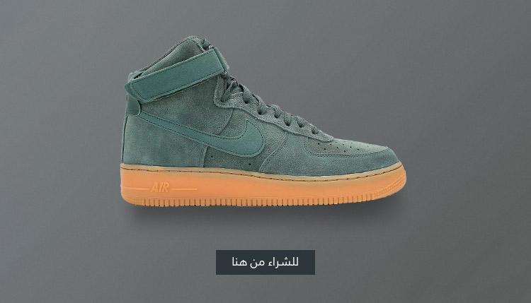 حذاء اير فورس ون 07 إل في 8 بالرقبة العالية من نايك
