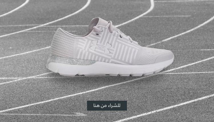حذاء سبيدفورم جيميني 3 ريكورد-إكويبد من اندر ارمر