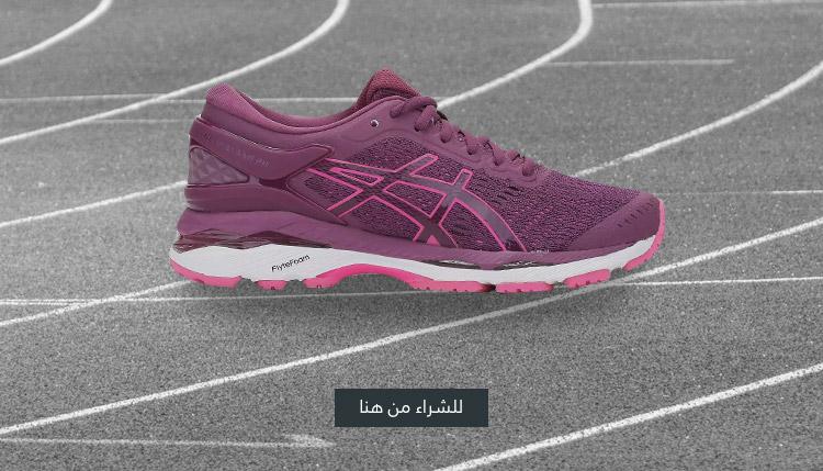 حذاء جيل كايانو 24 من اسيكس