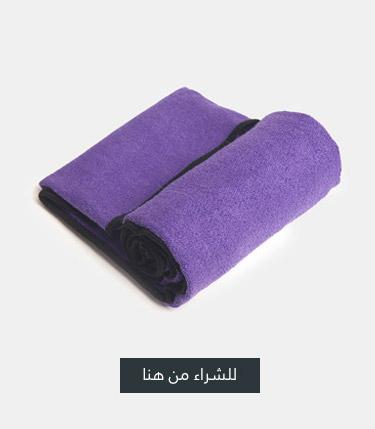 منشفة اليوغا لليدين من يوغا رات