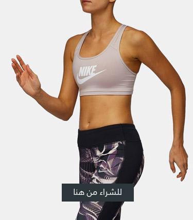 الصدرية الرياضية سووش فيوتشورا من نايك