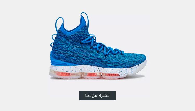 حذاء كرة السلة ليبرون 15 من نايك