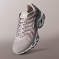 """الحين في متناول """"قدميك"""": حذاء نايك اير ماكس بلس بريميوم تي ان!"""