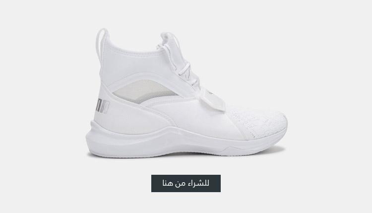 حذاء فينوم ساتن (تشكيلة سيلينا جوميز إن بوينت) من بوما