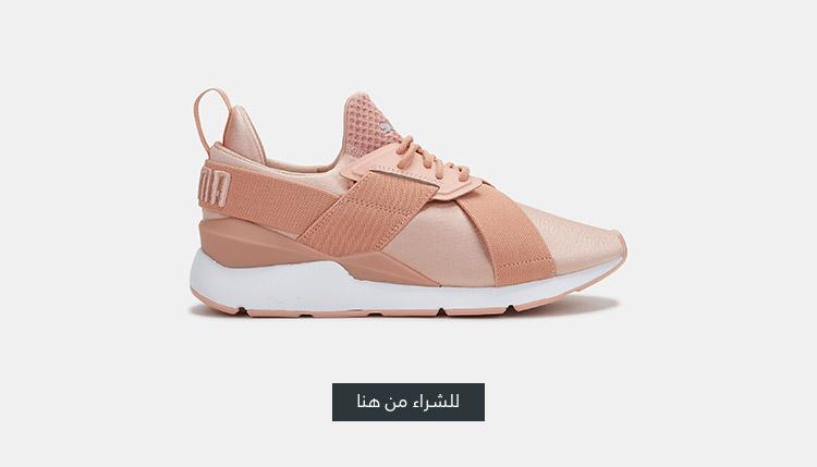 حذاء ميوز ساتن (تشكيلة سيلينا جوميز إن بوينت) من بوما