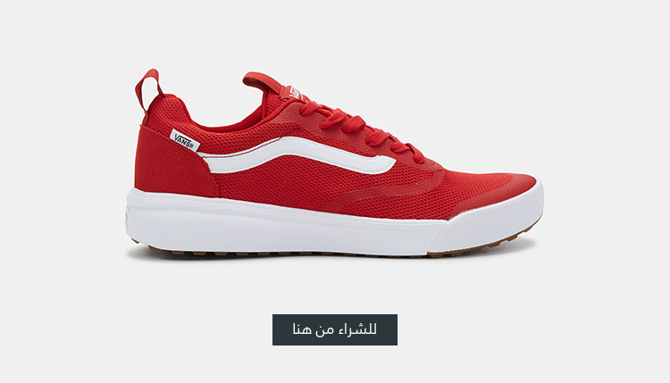 حذاء الترا رينج رابيدويلد من فانس، السعودية، جدة، الرياض