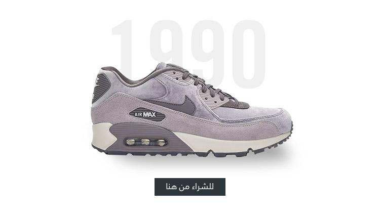 حذاء اير ماكس 90 إل إكس من نايك