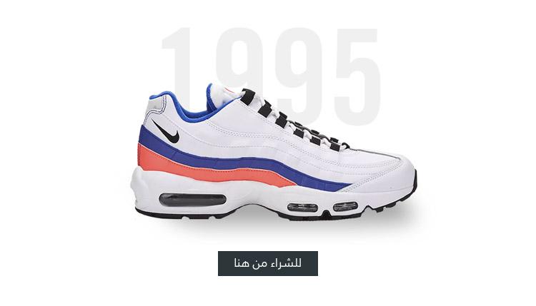 حذاء اير ماكس 95 اسنشال من نايك