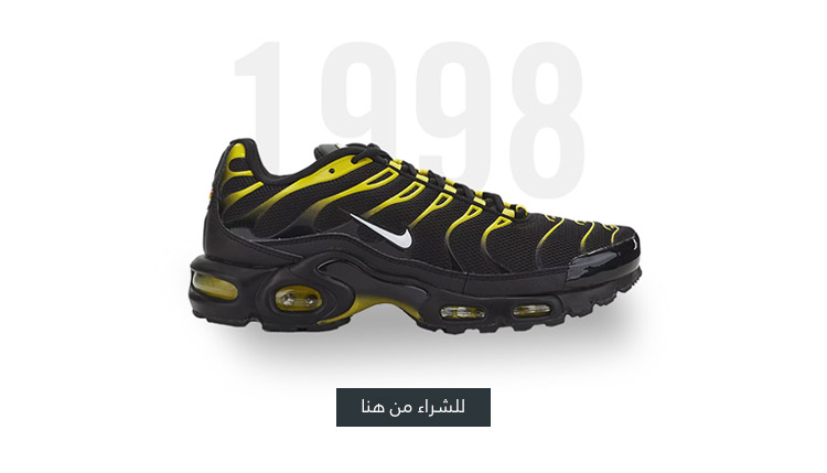 حذاء اير ماكس بلس تي ان بريميوم من نايك