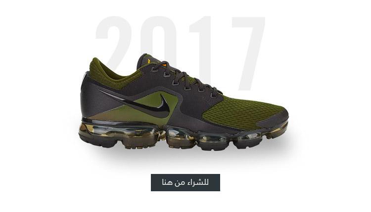حذاء اير فيبور ماكس من نايك