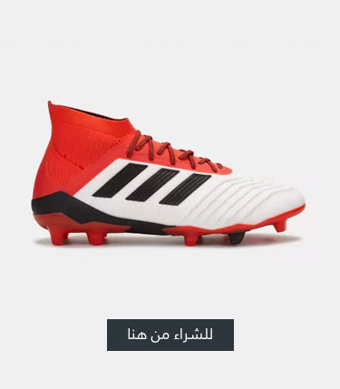 حذاء بريداتور 18.1 لملاعب العشب الطبيعي (تشكيلة كولد بلودد) من اديداس، السعودية، جدة، الرياض