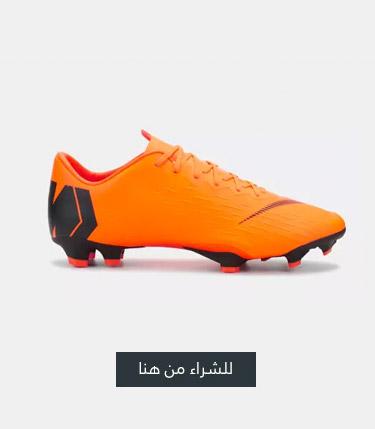 حذاء ميركوريال سوبرفلاي 360 إليت لملاعب العشب الطبيعي من نايك، السعودية، جدة، الرياض