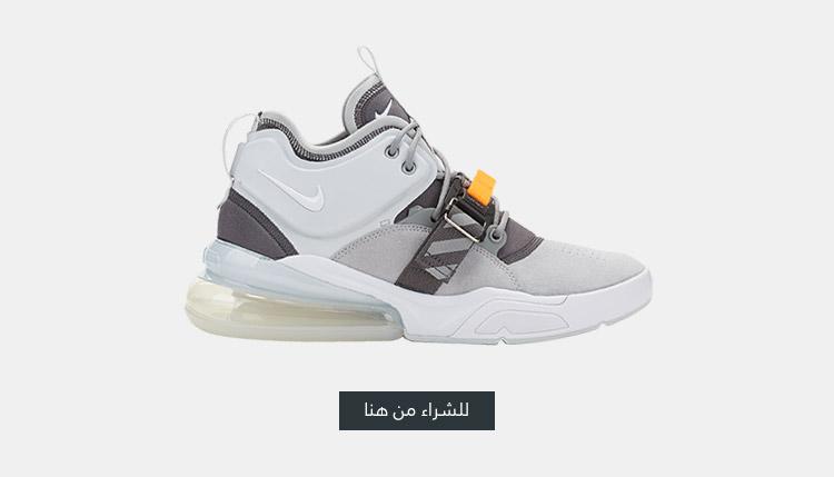 حذاء اير فورس 270 من نايك