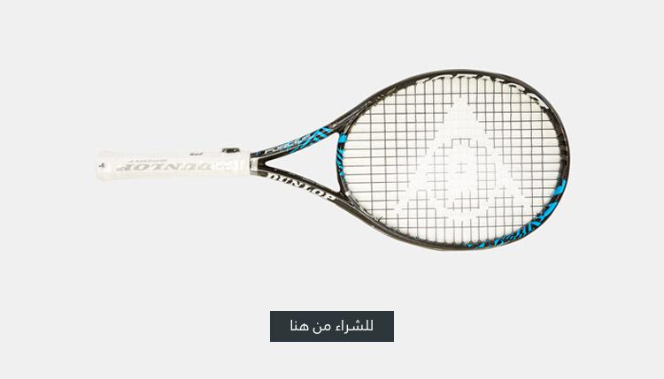 مضرب التنس فورس 98 تور من دنلوب