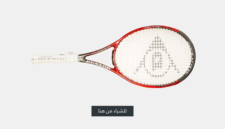 مضرب التنس ابيكس تور 2.0 من دنلوب
