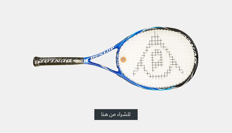مضرب التنس بليز ايليت 2.0 من دنلوب