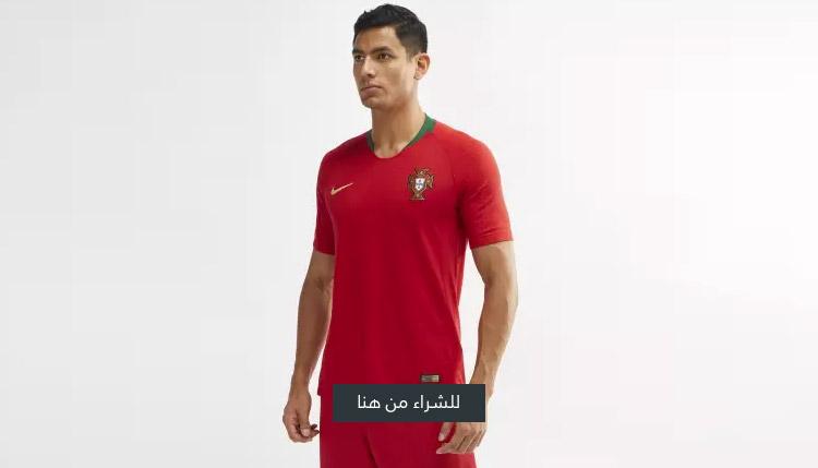 قميص منتخب البرتغال الأساسي 2018 فيبور ماتش من نايك