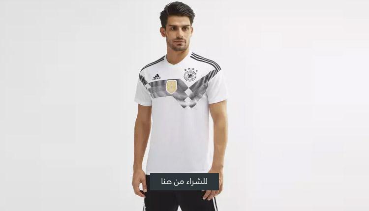 قميص منتخب المانيا الأساسي من اديداس
