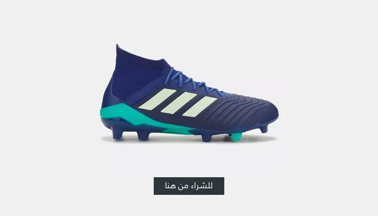 حذاء ديدلي سترايك بريداتور 18.1 لملاعب العشب الطبيعي من اديداس