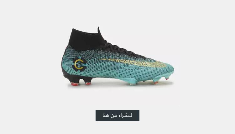 حذاء كرة القدم ميركيورال اكس سوبرفلاي 6 360 إليت سي آر7 لملاعب العشب الطبيعي من نايك