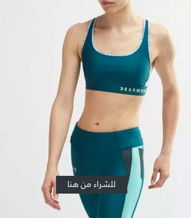 حمالة الصدر الرياضية ميد كروس، السعودية،جدة،الرياض