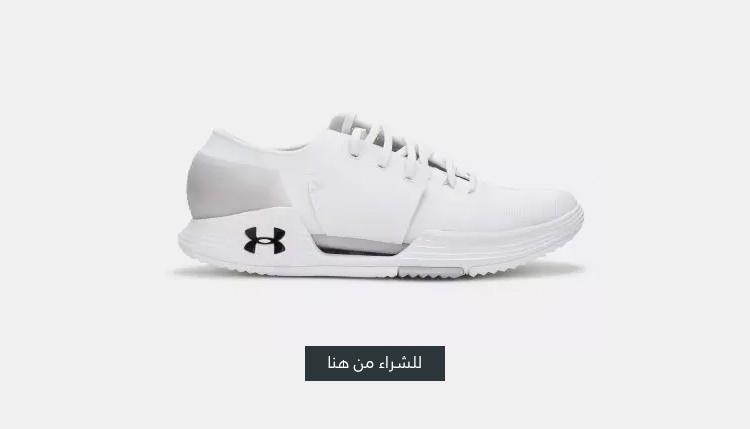 حذاء سبيدفورم اي ام بي 2.0 من اندر ارمر، السعودية،جدة، الرياض