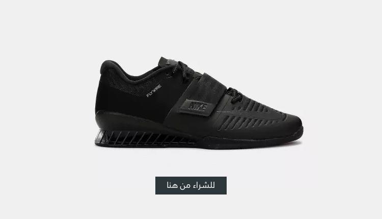 حذاء روامليوس 3 من نايك، السعودية،جدة، الرياض