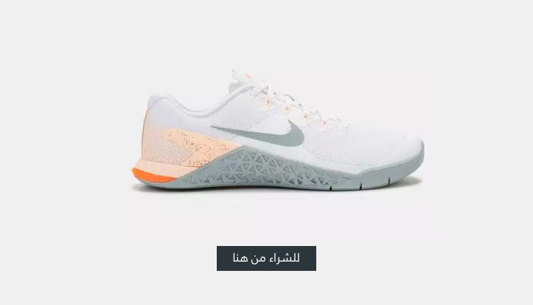 حذاء ميتكون 4 من نايك، السعودية، جدة، الرياضة