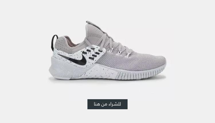 حذاء فري ميتكون من نايك، السعودية، جدة، الرياض